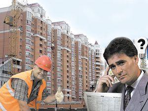 Законодательство, регламентирующее долевое строительство