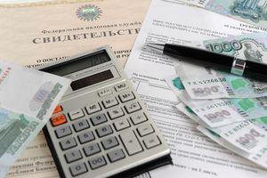Изменения 2016-2017 года в процедуре получения налогового вычета при покупке квартиры