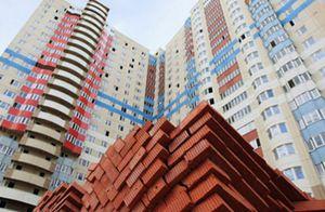 Для чего нужно знать кадастровую стоимость квартиры?