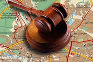 Оспорить кадасровую стоимость в суде