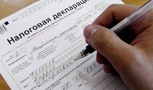 Процедура возврата налога с продажи квартиры