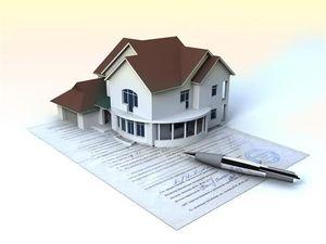 Процедура регистрации дома в собственность