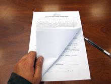 Бланк предварительного договора для продажи квартиры