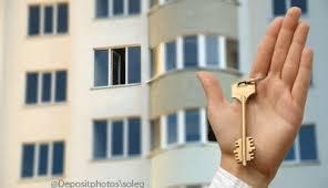 Кто может претендовать на бесплатное жилье