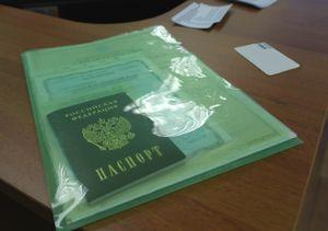 Пакет документов на квартиру
