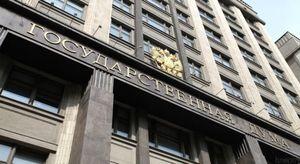 изменения НК РФ, касающиеся продажи квартир