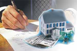 Заключение договора купли продажи недвижимости