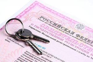 Подготовка документов для продажи квартиры