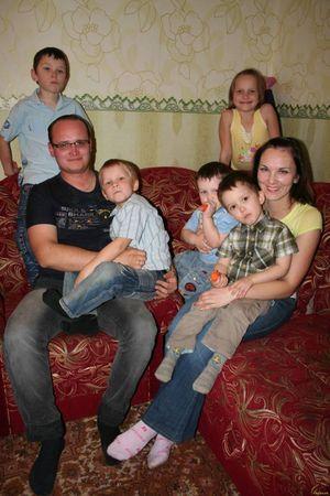 Получение субсидии для многодетных семей