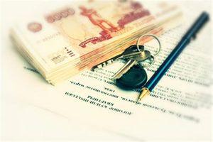 Требования для регистрации права собственности на недвижимость
