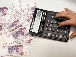Отказ в возврате уплаченного налога