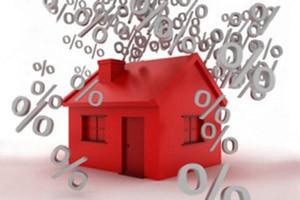 Имущественный вычет на жилье