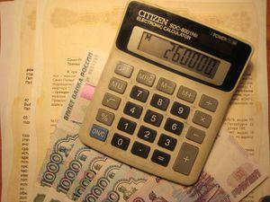 Налоговый вычет на покупку квартиры способы получения