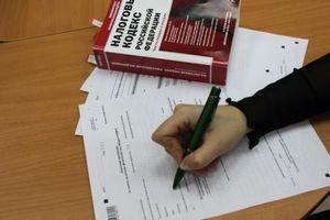 Документы на налоговый вычет