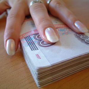Внесение задатка по сделкам с недвижимостью