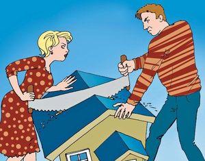 Налоги бри дарении недвижимости родственнику
