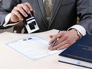 Проверка документов на дарственную нотариусом