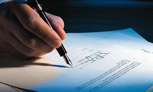 Условия соглашения о найме жилья