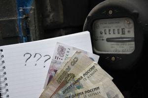 Расчет коммунальных услуг по тарифам