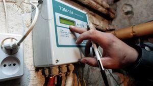 Нормативы потребления электроэнергии