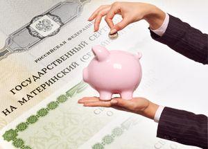 Условия ипотечного кредитования с привлечением средств маткапитала