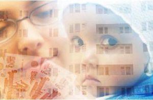 Договора купли-продажи квартиры под материнский капитал