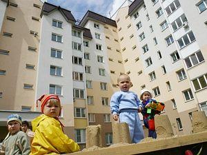 Выбор квартиры для покупки на средства маткапитала