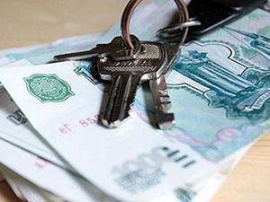 Расчет размера субсидии на жилье
