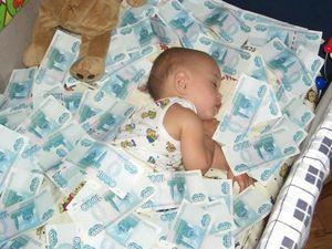 Незаконные схемы обналичивания материнского капитала