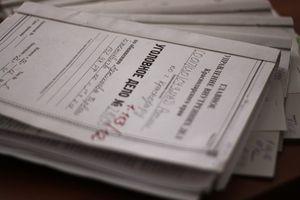 Ответсвенность за мошенничество при получении средст материнского капитала