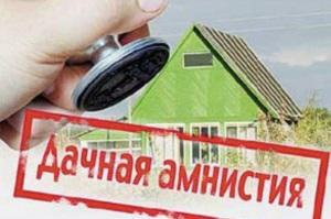 Получение прав собственности на земельный участок – как оформить это в кратчайшие сроки?