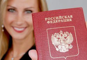Условия регистрационного учета в России