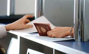 Какие документы нужны для прописки в квартиру по месту жительства или пребывания?