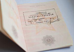 Для чего нужна регистрация в РФ?