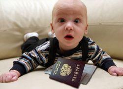 Регистрация новорожденных по месту жительства родителей
