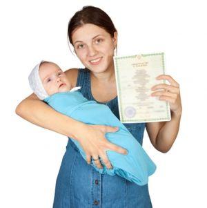 Как временно зарегистрировать ребенка с мамой?