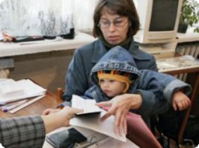 Документы для первичной регистрации малыша