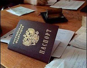 Преимущества регистрации по месту жительства