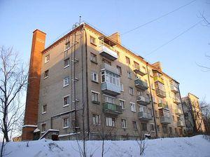 Особенности офорлмения собственности на социальное жилье