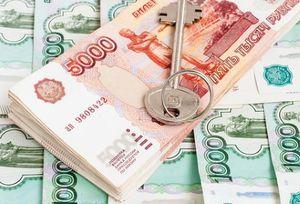 Расходы на офорлмение сделки дарения жилья