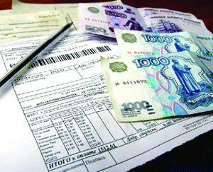 Что нужно предоставить для получения госпомщи в оплате ЖКХ?