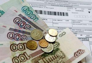 Рассмотрение вопроса о предоставлении субсидии