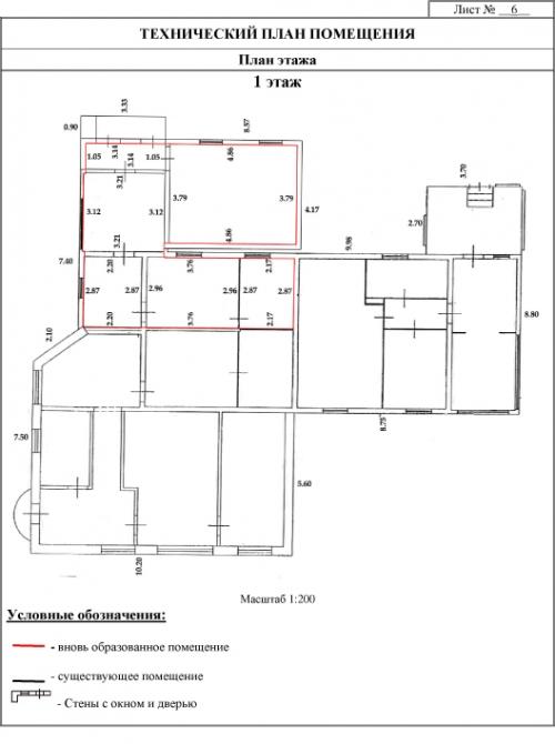 Образец техплана помещения