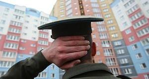 Условия предоставления субсидии по военной ипотеки