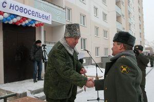 Условия предоставления средств субсидии по программе «военная ипотека&raquo