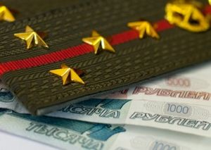 Как начисляется сумма военной ипотеки?