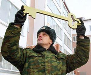 Действия военнослужащего для получения жилищной субсидии