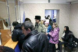 Процедура временной регистрации для граждан РФ в месте их пребывания по действующему законодательству