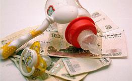 Причины отказа в выплате помощи из материнского капитала