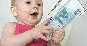 Новое в распоряжении материнским капиталом